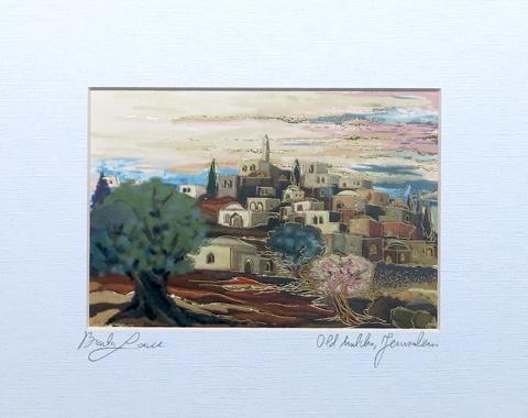 Old Malcha - Jerusalem signed print