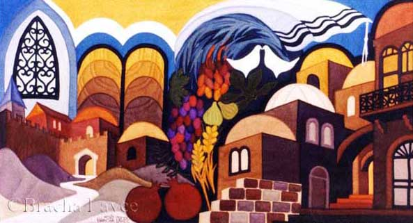 Rejoice with Jerusalem original tapestry