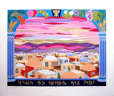 Beautiful Jerusalem serigraph
