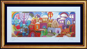 Jerusalem in shades special print