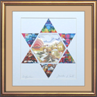 Jerusalem of gold star special print