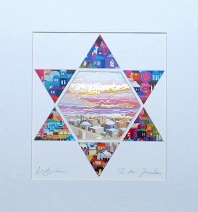 New Jerusalem star special signed print