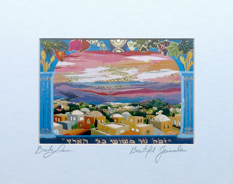 Beautiful Jerusalem signed print