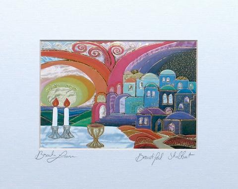 Beautiful Shabbat signed print