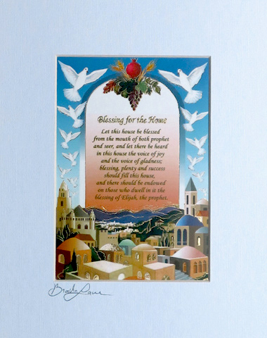 English Blessing signed print