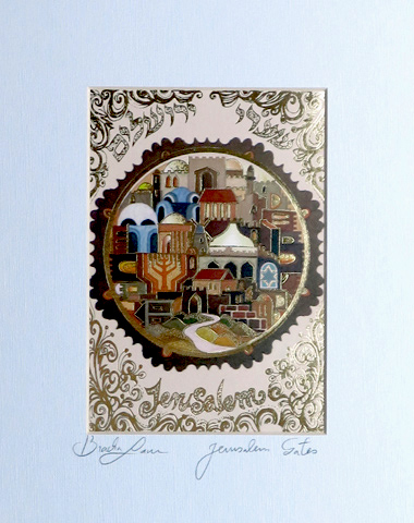Gates of Jerusalem signed print