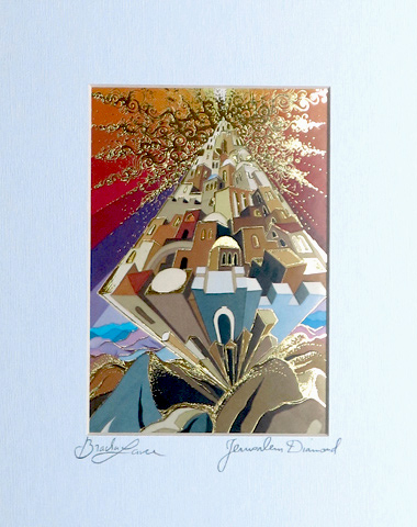 Jerusalem diamond signed print