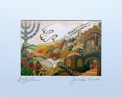 Jerusalem forever signed print
