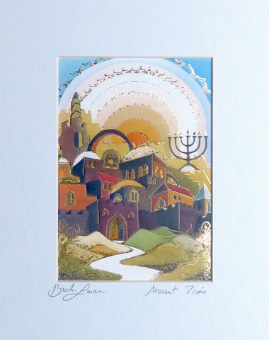 Mount Zion signed print