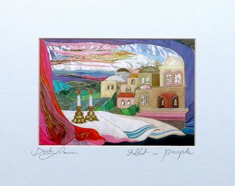 Shabbat in purple signed print
