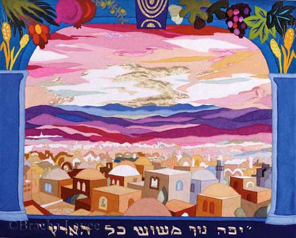 Beautiful Jerusalem original tapestry