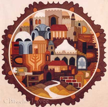 Gates of Jerusalem original tapestry