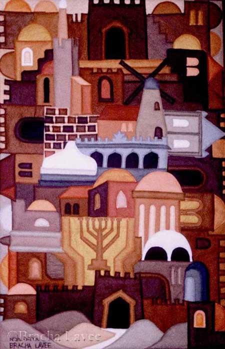 Jerusalem mosaic original tapestry