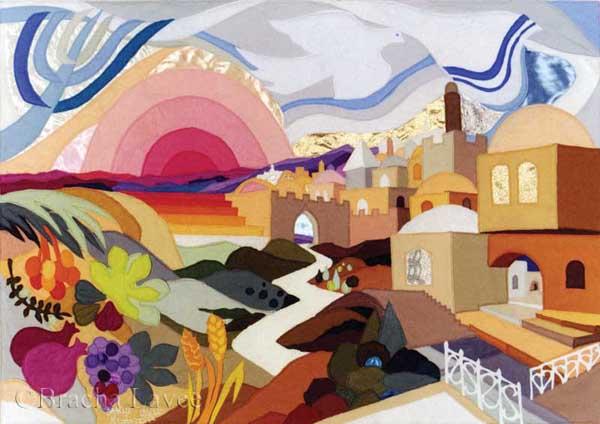 Jerusalem of gold original tapestry