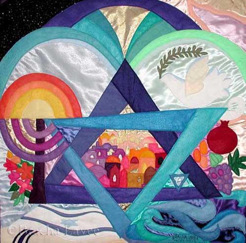 Magen David original tapestry