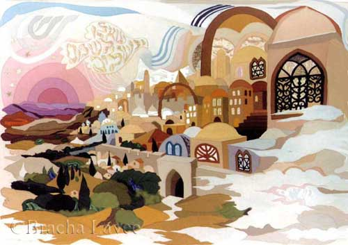Peace over Jerusalem original tapestry
