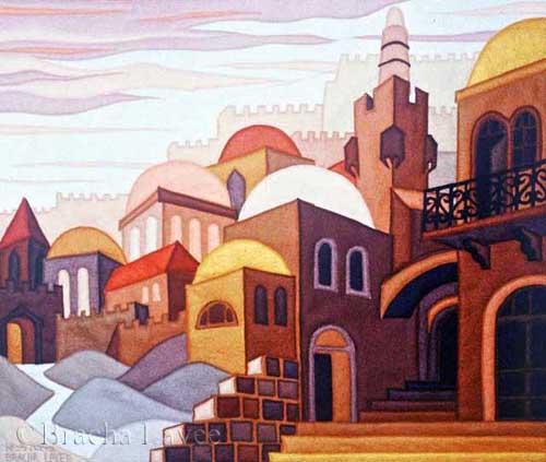 The city of David original tapestry
