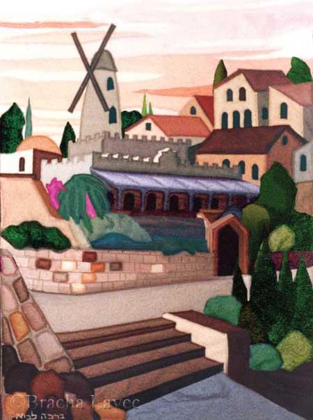 Yemin Moshe original tapestry