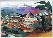 Nazaret miniature