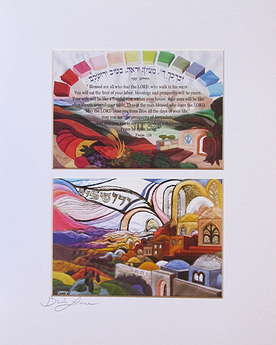Prosperity of Jerusalem special signed print