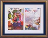 Eshet Chayil special print