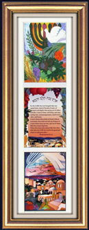 Holy land vertical special print