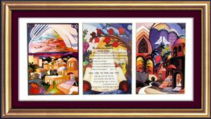 Jerusalem triptych special print