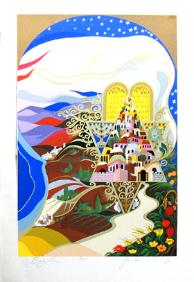 Israel and zion serigraph
