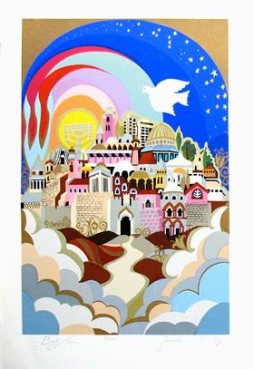 Jerusalem sky serigraph