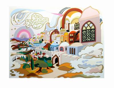 Peace over Jerusalem serigraph