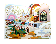 Peace over Jerusalem serigraph