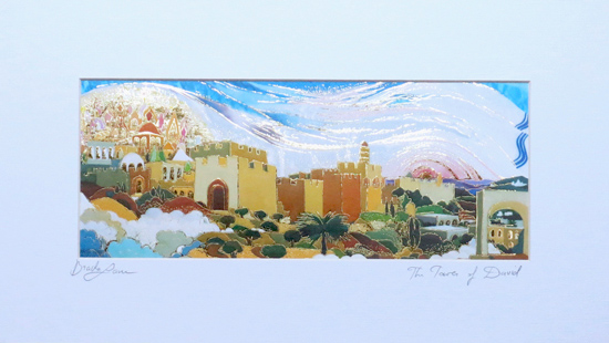 The tower of David special signed print