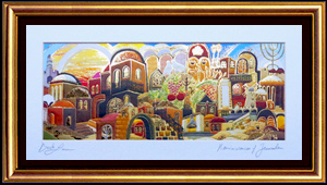 Reminiscences in Jerusalem special print