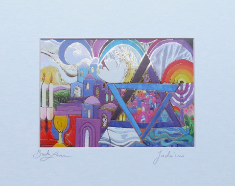 Judaism signed print