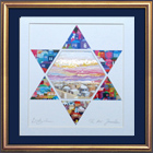 New Jerusalem star special print