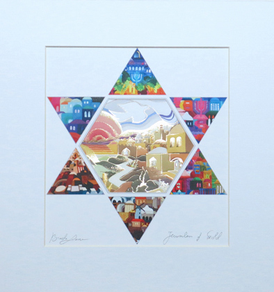 Jerusalem of gold star special signed print