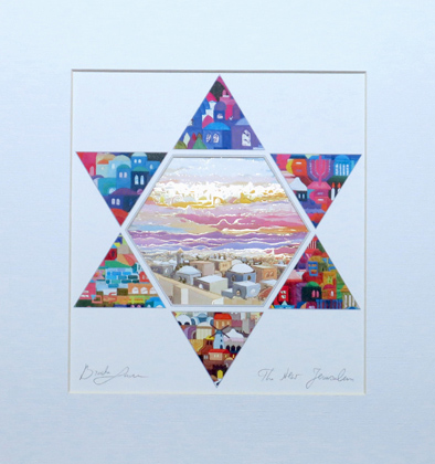 New Jerusalem star special signed print
