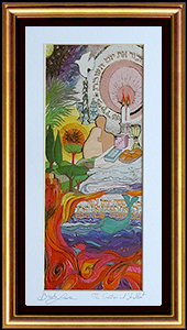 The Creation and Shabbat special print