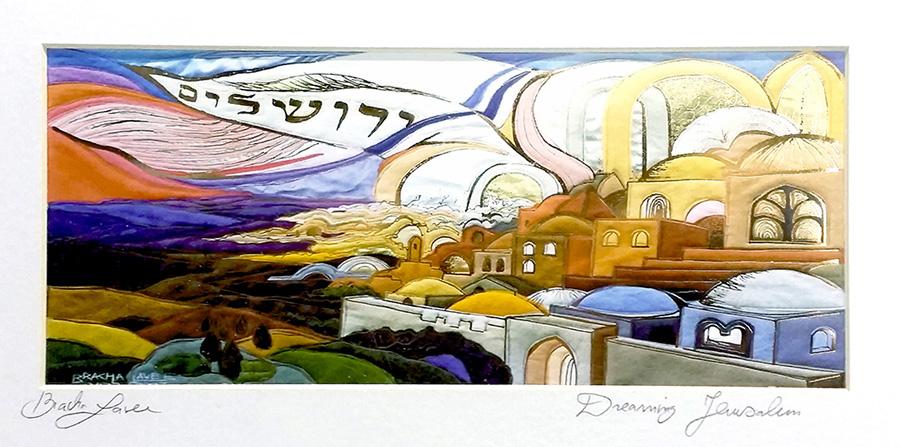Dreaming Jerusalem larger view