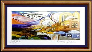 Dreaming Jerusalem