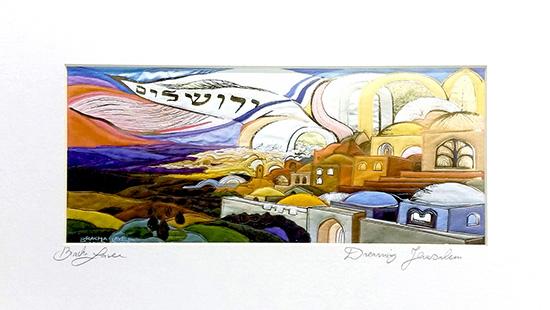 Dreaming Jerusalem special signed print