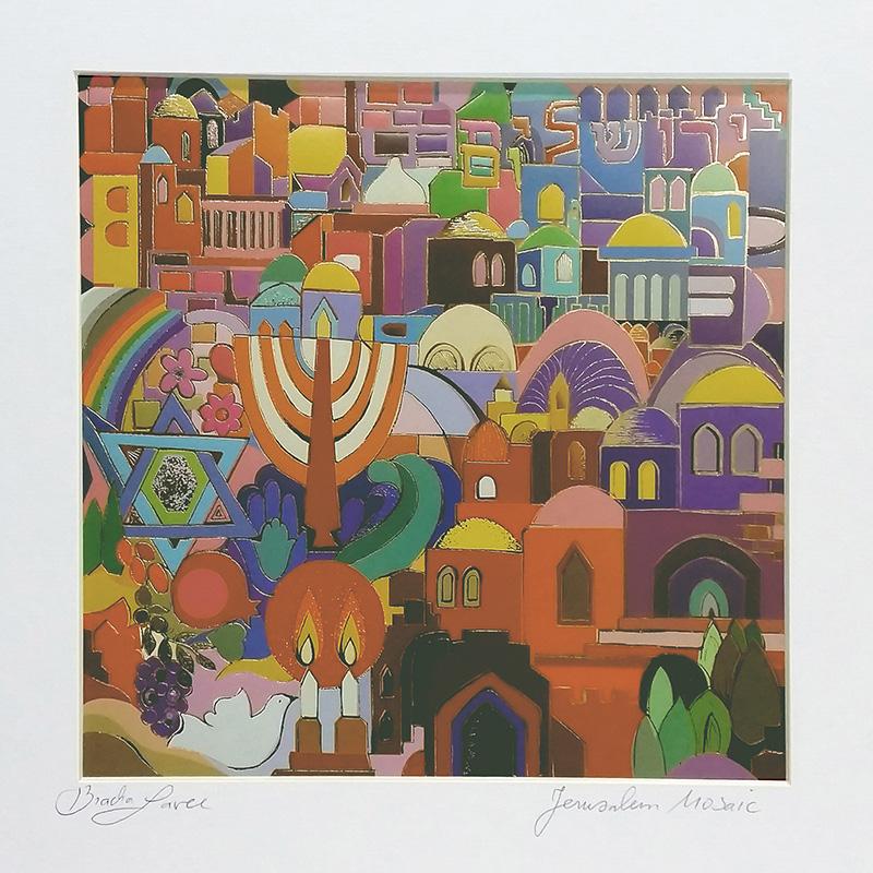 Jerusalem mosaic larger view