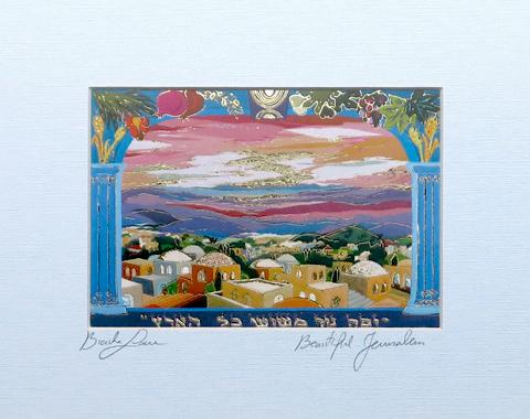 Beautiful Jerusalem signed print