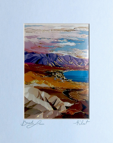 Eilat signed print