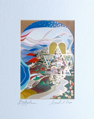 Israel and Zion signed print