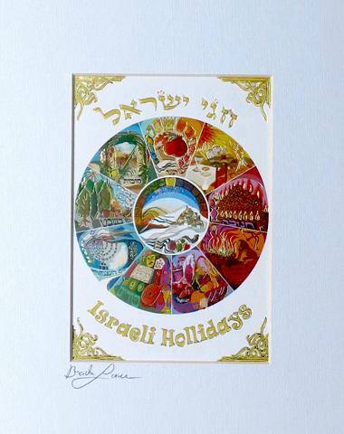 Israeli Hollidays signed print