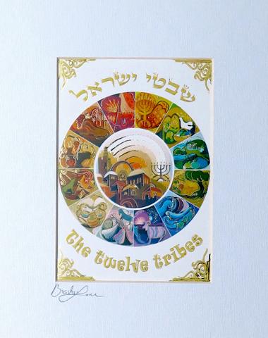 Israeli Tribes signed print