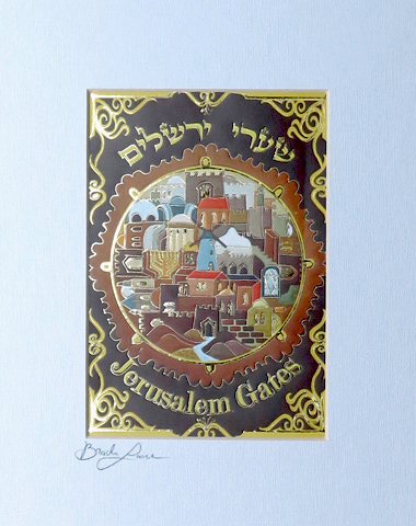 Jerusalem Gates signed print