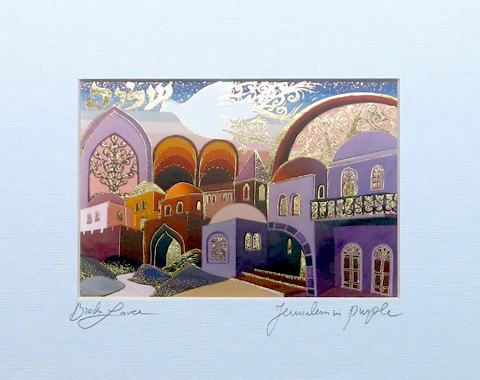 Jerusalem in purple signed print