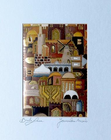 Jerusalem mosaic signed print